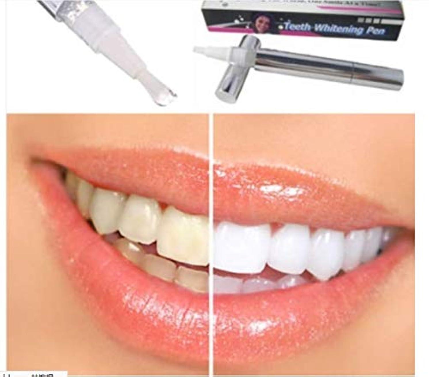 無力セメント残りホワイトニングペン型真っ白な歯 ホワイトニングペン 歯の白い漂白剤 瞬間汚れ消しゴムリムーバー