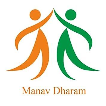 Manav Dharma Bhajan