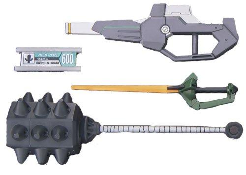 BANDAI Little Battlers Experience W - LBX Custom Weapon 014 (Plastic Model) by
