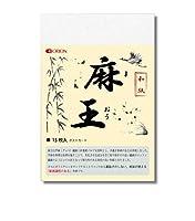 オリオン ポストカードPC-M15 No.462麻王(和紙)