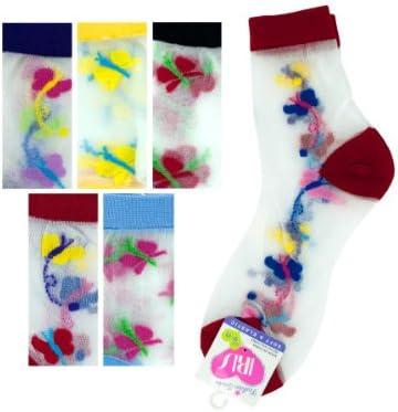 Kole Imports High Cut Butterfly Socks