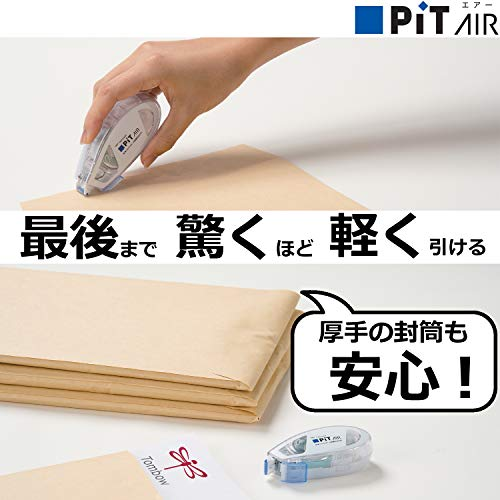 『トンボ鉛筆 テープのり ピットエアー 専用カートリッジ付 HPA-241AZ』の3枚目の画像