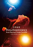 Concert Tour 2009 PATH of INDEPENDENCE at JCB HALL [DVD]
