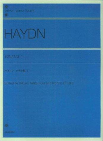 ハイドンソナタ集 1 (Zenーon piano library)