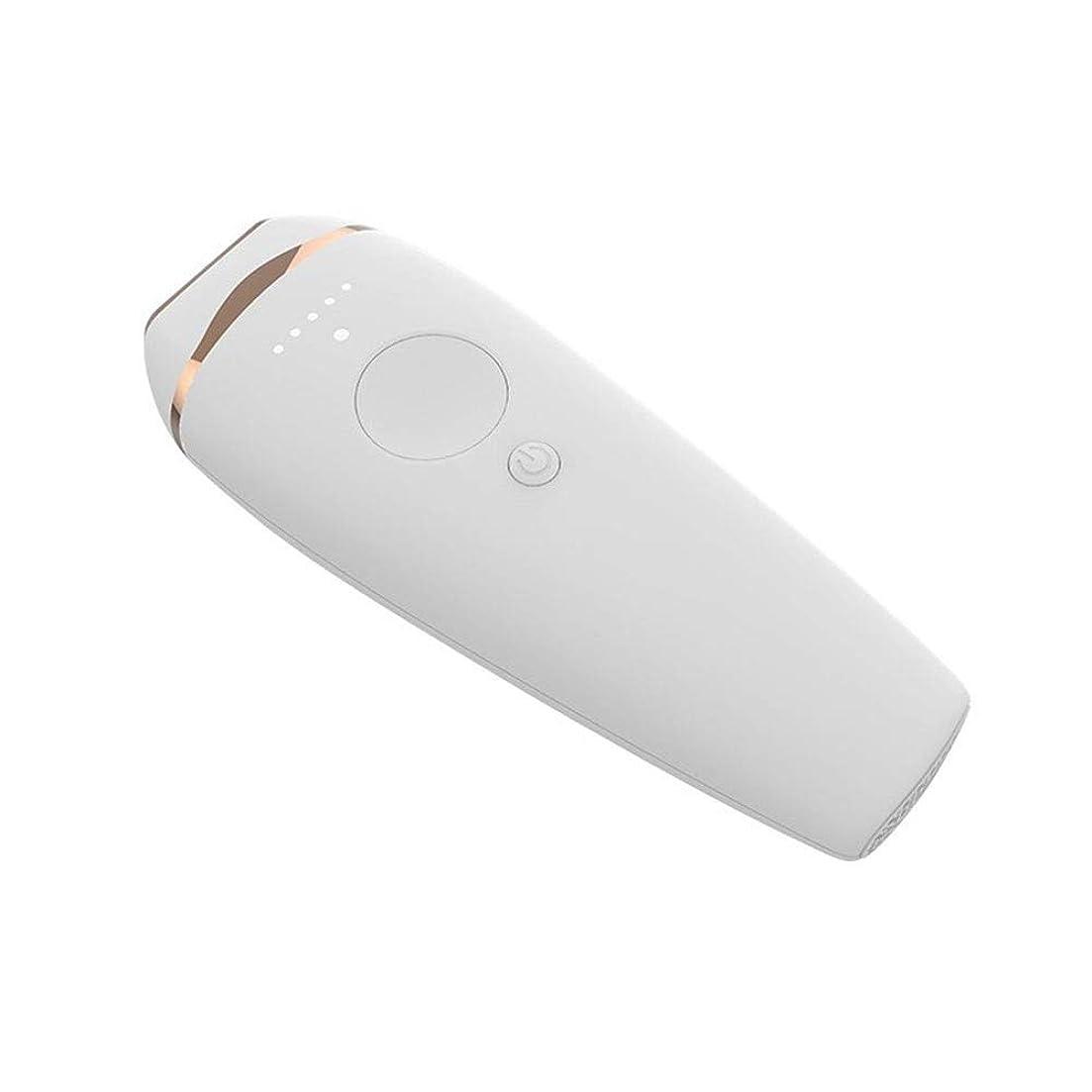 サイバースペース郵便苦しむ痛みのないボディポータブルヘアリムーバーシェービングマシン美容容器、5スピード調整、滑らかで滑らかな肌、サイズ20.5×14.9×6.6センチ 安全性 (Color : Gold)