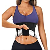 SCARBORO Workout Waist Trainer Cincher for Women Sweat Waist Trimmer Body Shaper Tummy Control Girdle Sauna Suit for Women(Black, Small)