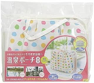 温泉ポーチ 水玉 専用バッグ付