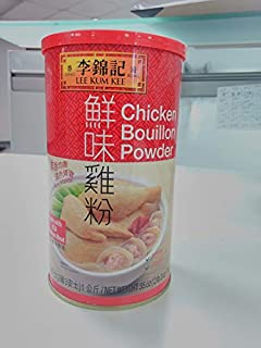 bouillon stock powder