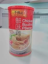Lee Kum Kee Chicken Bouillon - Chicken Powder (2.2 lbs.)