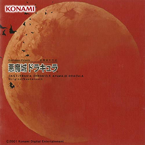 Akumajo Chronicle Akumajo Dracula Original Soundtrack