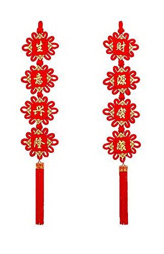 Spicy Meow Chinese Couplet Neujahr Dekorationen Handwerk DUI Lian Anhänger chinesischen Knoten