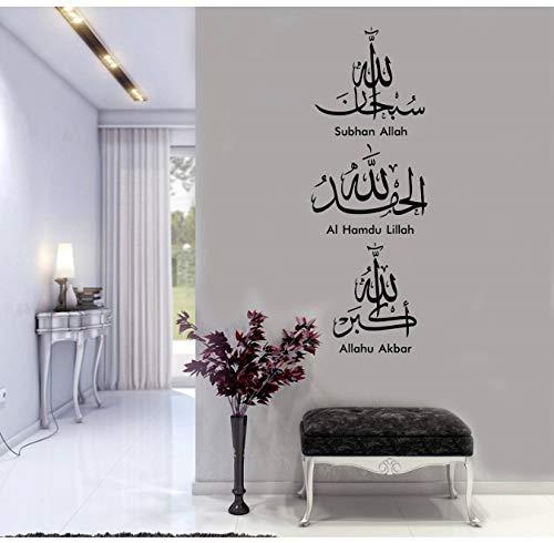 shensc Wandtattoo Islam Allah Vinyl Wandtattoo Muslim Arabisch Künstler Wohnzimmer Schlafzimmer Art Deco Wanddekoration 42x118cm