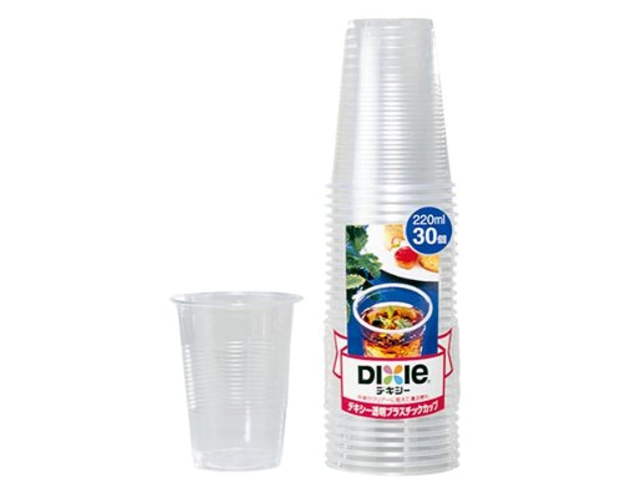 協力的ファンブルレンダー日本デキシー 透明プラスチュックカップ 220ml 30個