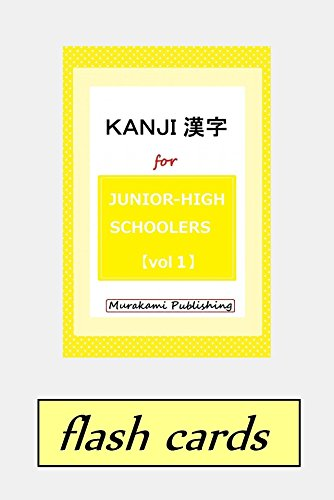 KANJI 漢字 for Junior High Schoolers 《vol 1》 Flash Cards (English Edition)