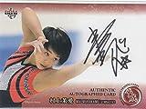 【直筆サイン 27/92】BBM 村上茉愛 (スペシャルインサートカード/横版) スポーツトレーディングカード 平成