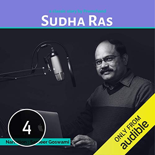 Sudha Ras cover art