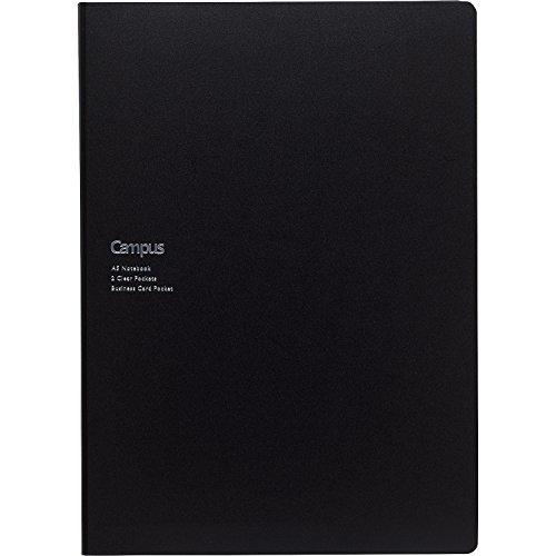 コクヨ ノートカバ― 書類ファイル付き キャンパスノート1冊付属 A5 ブラック ノ-615B-D