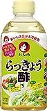 Otafuku vinagre de arroz, dulce 610 g