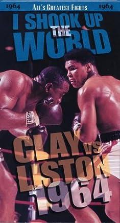Clay Vs Liston