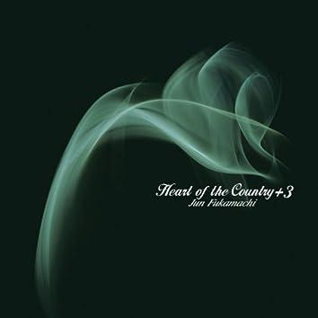 Heart Of The Country +3 - Jun Fukamachi Kokoro No Jojoukasyuu