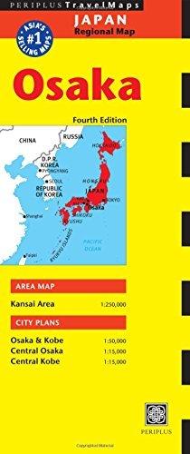 Osaka Travel Map Fourth Edition (Periplus Travel Maps) (English Edition)