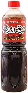 Daisho Salsa Yakiniku 1150 g