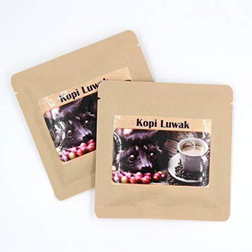 【メール便配送】【簡易ギフトバッグ包装済】[hana87] 100% コピ・ルアク ドリップコーヒー お試しパック [ 1袋10g入り×2袋 ] (ジャコウネコ コーヒー) cf-1-10g2-gift