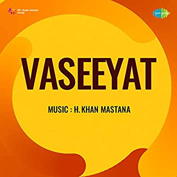 "Duniya Rain Basera Musafir (From ""Vaseeyat"") - Single"