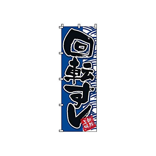 Ogquaton Mignon Vaisselle Set Vaisselle En Acier Inoxydable Voyage Camping Couverts Fourchette Cuill/ère Baguette Avec Bo/îte Vaisselle Set /Él/égant et Populaire
