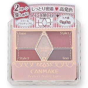 canmake Tokio Perfekt Stylist Augen -14