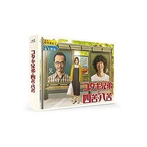"""コタキ兄弟と四苦八苦 Blu-ray BOX(5枚組)"""""""