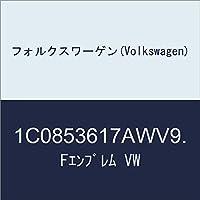 VW 前期型ニュービートル用エンブレム フロント ブリリアントクローム/グレー 1C0853617AWV9