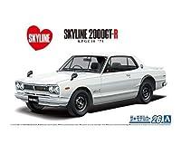 アオシマ ザ・モデルカー No.26 1/24 ニッサン KPGC10 スカイラインHT2000GT-R '71
