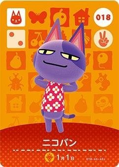 どうぶつの森 amiiboカード 第1弾 【018】 ニコバン