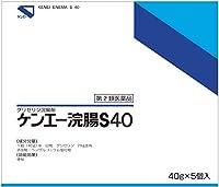 【第2類医薬品】ケンエー浣腸S40 40g×5 ×3