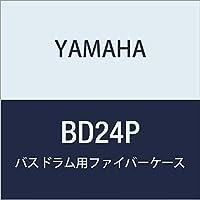ヤマハ YAMAHA バスドラム用ファイバーケース BD24P