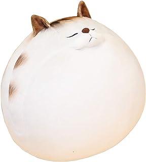 "Fortuning's JDS 19.6"" Cat Plush Striped Tabby Stuffed Animal Pillow Chubby Blob Plush Cat Cuddle Kitty Plush Toys Cute Plu..."