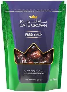 Date Crown Fard Pouch, 500 g