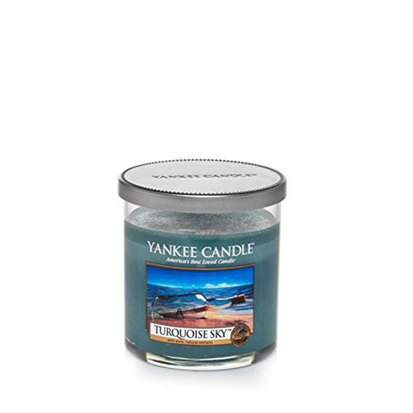 短命保安エンドテーブルYankee Candles Small Pillar Candle - Turquoise Sky (Pack of 2) - ヤンキーキャンドルの小さな柱キャンドル - ターコイズの空 (x2) [並行輸入品]