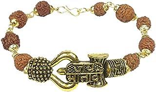 Utkarsh Stylish Adjustable Trending Brown Beads Jai Mata Di Rudraksha Mala Chain Om Mahadev Bolenath Mahakaal Lord Shiva T...