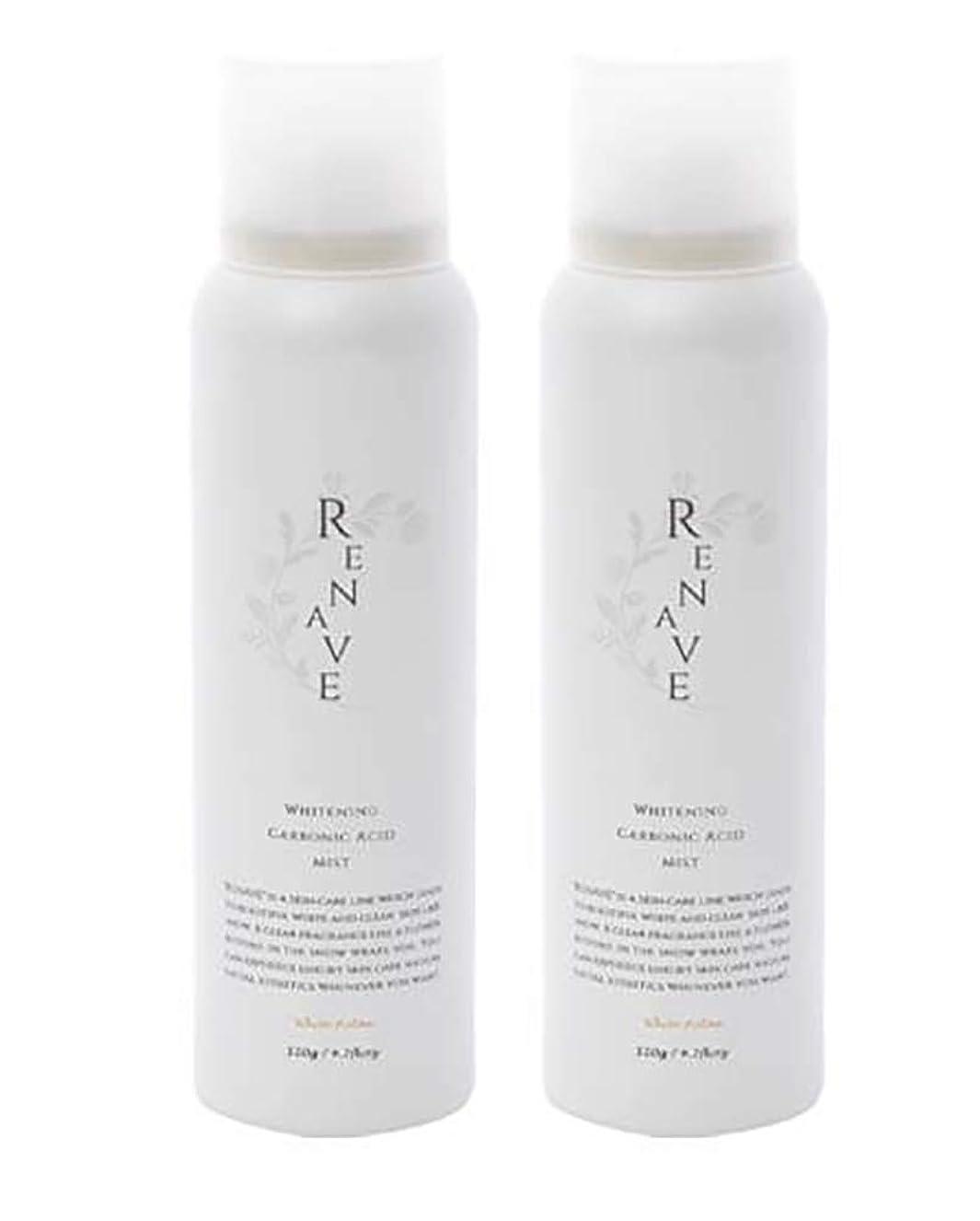 翻訳する貫入しゃがむRENAVE(リネーヴェ) 高濃度炭酸ミスト 薬用美白化粧水 120ml 2本セット