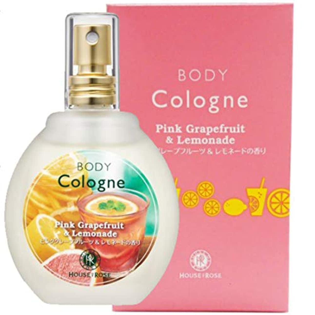 スーツケースルーチン直面するHOUSE OF ROSE(ハウスオブローゼ) ボディコロン PL(ピンクグレープフルーツ&レモネードの香り)45mL
