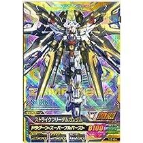 【シングルカード】鉄血2弾)ストライクフリーダムガンダム/PR TK2-024