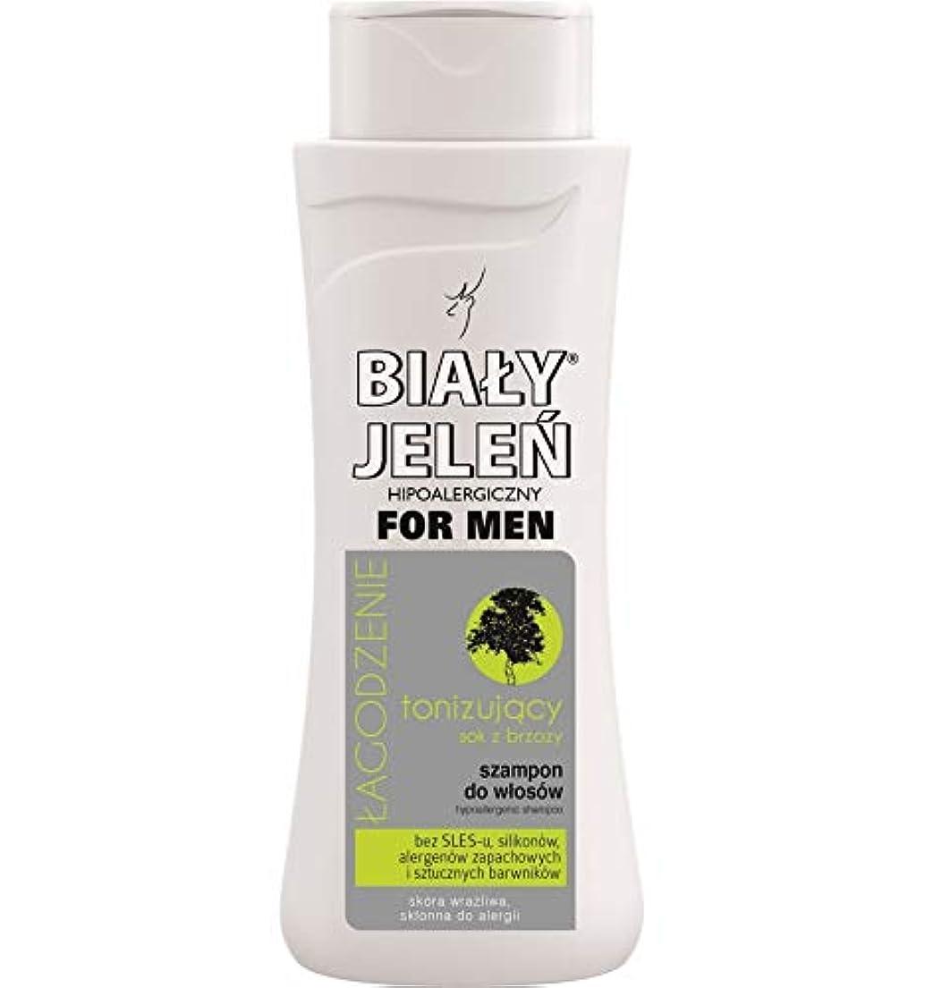 シラカバの樹液300mlが付いている人の敏感肌のための低刺激性Bialy Jelenシャンプー