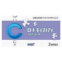 【 遠近両用 】ロートモイストアイ 2week マルチフォーカル【PWR】 -4.50【ADD】+1.50