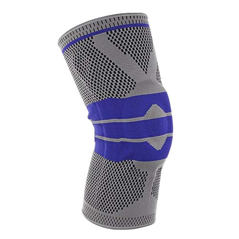 支払う実用的こんにちはフル膝プロテクター秋冬フルシーズン弾性通気性膝パッドレリーフ防止スポーツ膝サポートブレース - グレーM