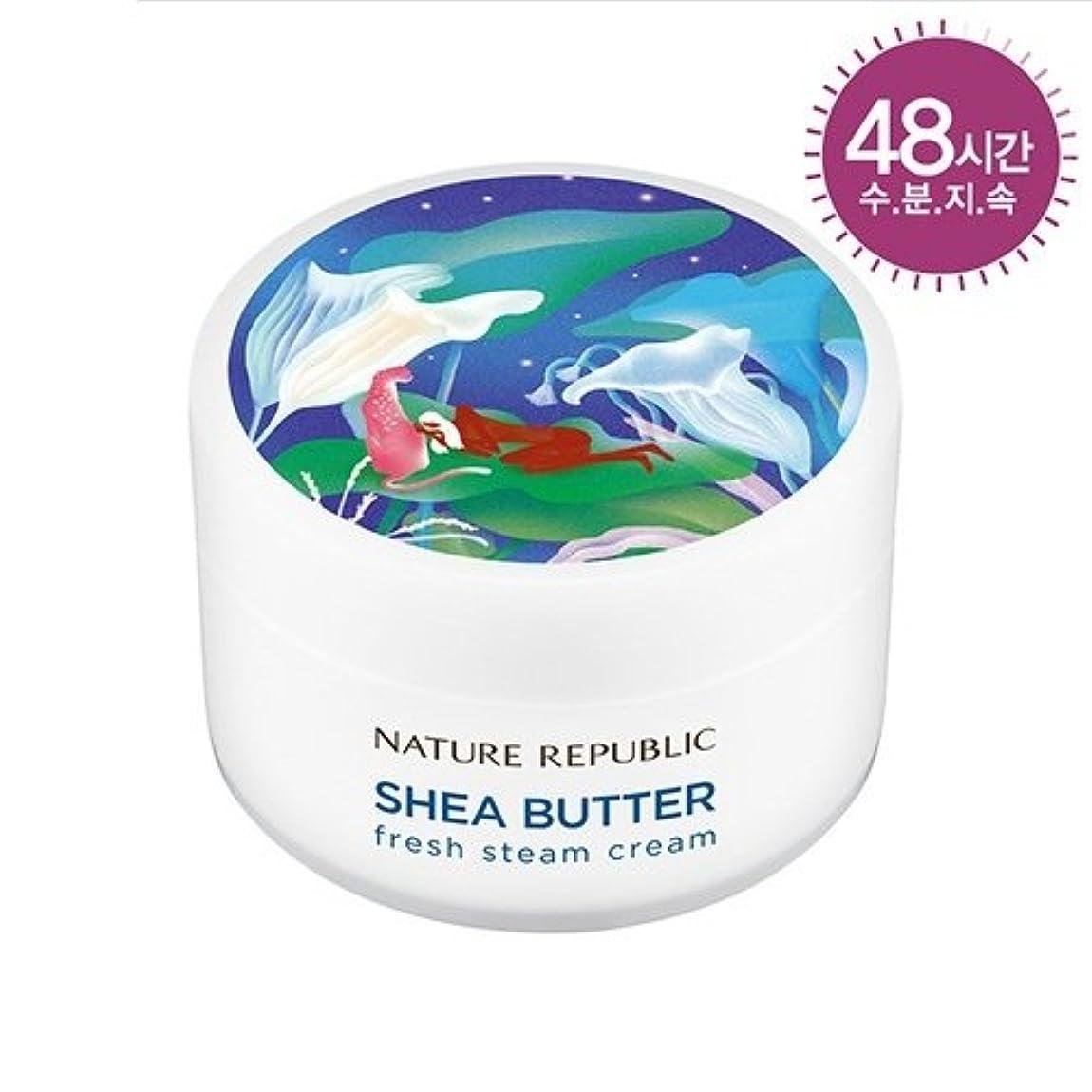 姓冷凍庫愛するNATURE REPUBLIC(ネイチャーリパブリック) SHEA BUTTER STEAM CREAM シアバター スチーム クリーム #フレッシュスオイリー肌