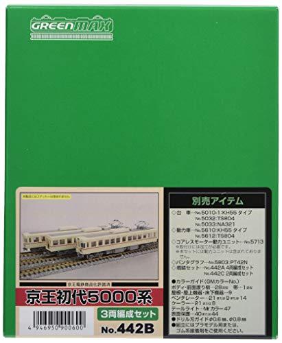 グリーンマックス Nゲージ 京王 初代5000系 3両編成セット 442B 鉄道模型 電車