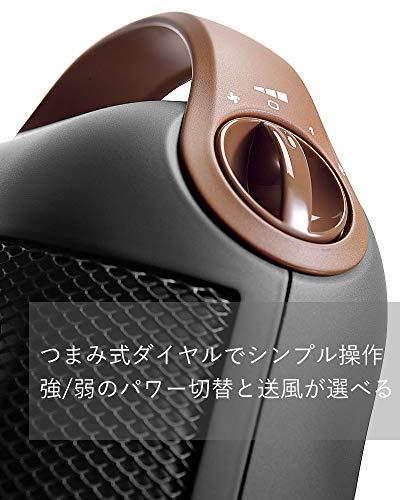 デロンギ(DeLonghi)カプスーラ電気セラミックファンヒーターブラックHFX30C11-AG