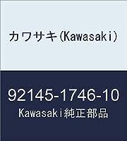 カワサキ(Kawasaki) 純正部品 スプリング,リヤショック,K=52N/MM,フ 92145-1746-10